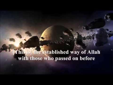 THE AMAZING SALMAN AL UTAYBI recitation