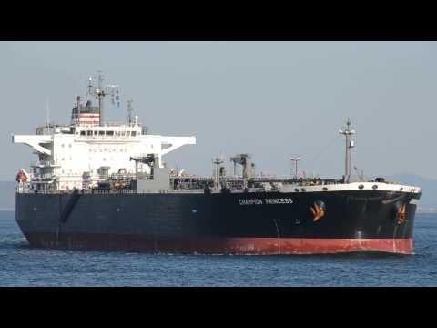 CHAMPION PRINCESS - NYK Line Oil products tanker