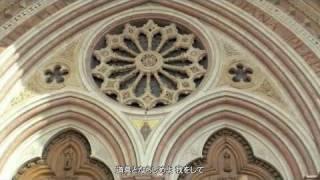 アッシジ〜聖フランシスコの平和の祈り