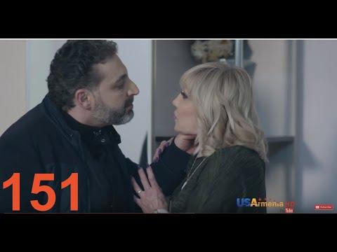 Xabkanq /Խաբկանք- Episode 151