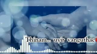 Un kaigal korthu whatsapp status # vanakam chennai status # oh pennae status# love whatsapp status