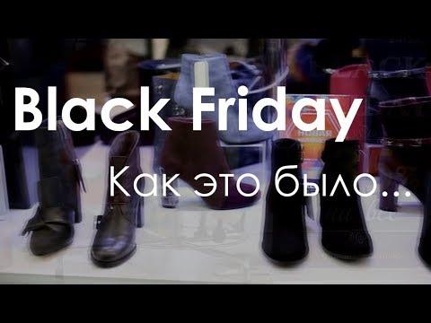 На сегодня уже обычным явлением стали интернет-магазины обуви в украине. И с каждым днем все больше покупателей приобретает обувь онлайн. Такой шопинг позволяет сэкономить семейный бюджет и в то же время вы можете купить брендовую обувь, которая станет удобным и стильным.