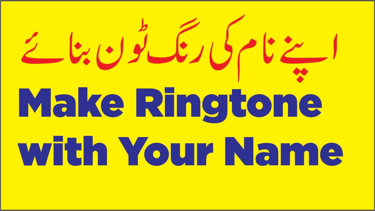 How To Make A Name Ringtone With Your Name Online Easy Way In Urdu