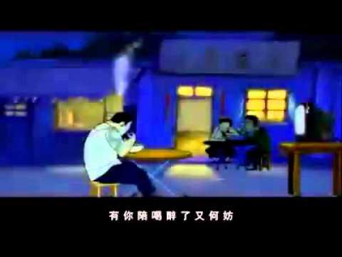 China Song .... Brother .....