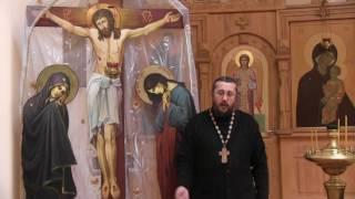 Можно ли выходить замуж за разведенного и венчанного. Священник Игорь Сильченков