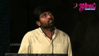 Iraivi Movie vijayseathupathi speech