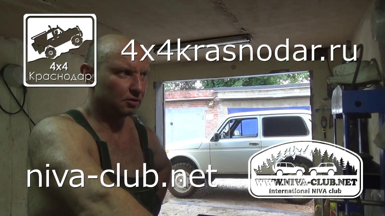 На сайте авто. Ру всегда можно купить шевроле нива недорого. Невысокая стоимость. Vin проверен. 485 700 ₽. Краснодар, 15 часов назад. 2015.