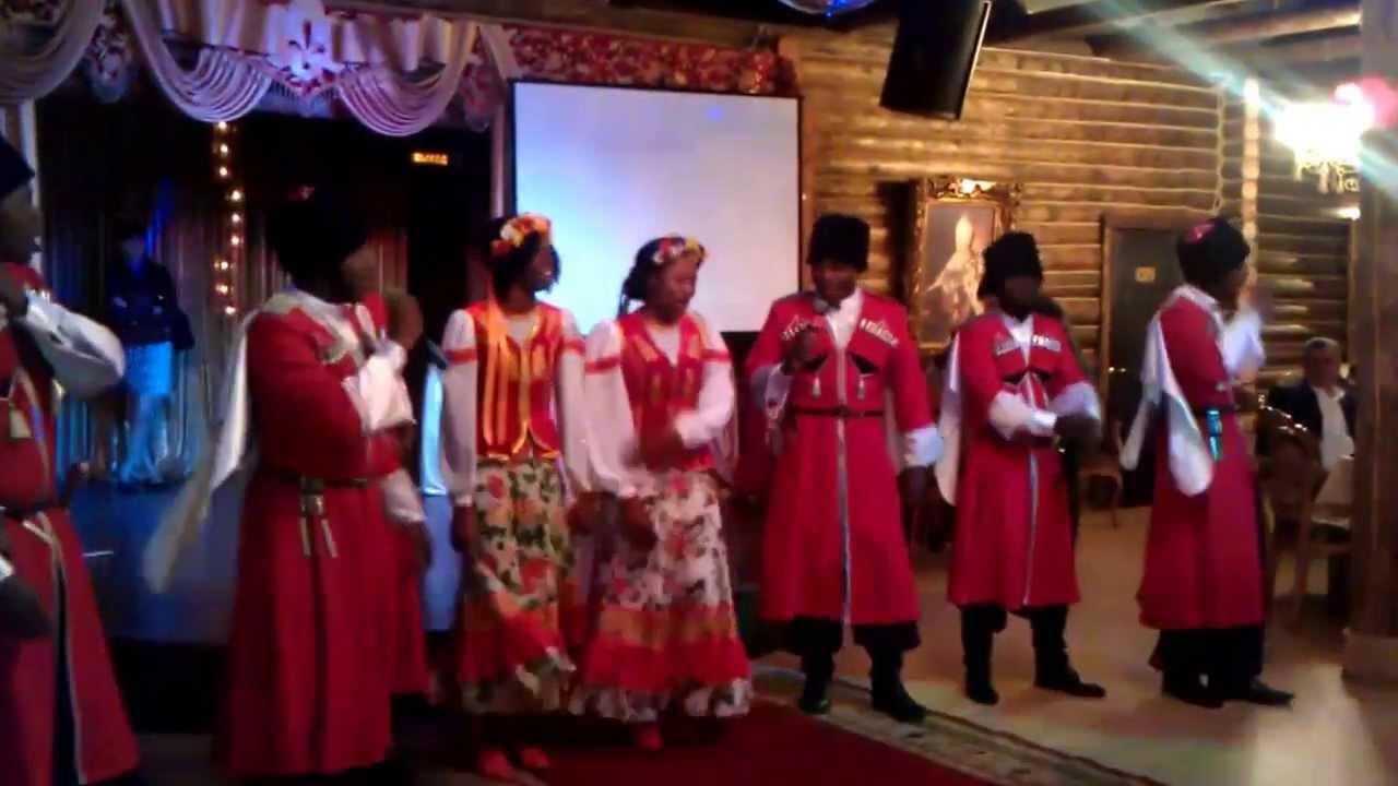 Негритянский ансамбль маруся
