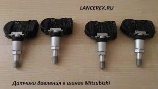4250C477 датчики давления в шинах Mitsubishi 433 MHz