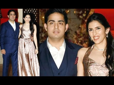 Akash Ambani Engagement Party With Fiance Shloka Mehta