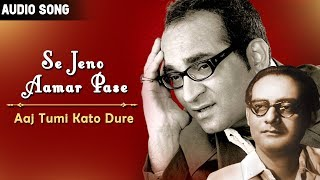 Se Jeno Aamar Pase | Abhijit | Aaj Tumi Kato Dure | Bengali Latest Songs | Atlantis Music
