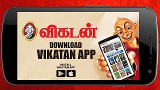 Vikatan News & Magazines App | Download it Now!!! screenshot 2