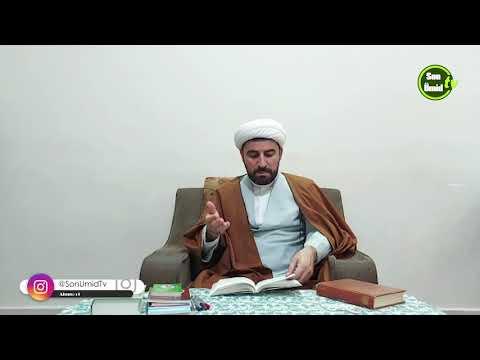 Kərbəlayi Yalçın Əlizadə Mübarək Ramazan ayının 16-cı günün duası