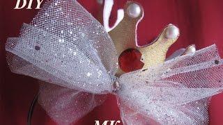 Новогодняя Корона МК. Как сделать новогоднюю корону DIY