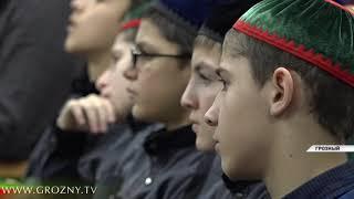 В Чечне прошел конкурс на лучшее чтение Корана памяти Ахмата-Хаджи Кадырова