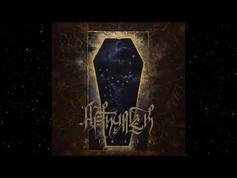 Aethyrick - Praxis (Full Album Premiere) Mp3