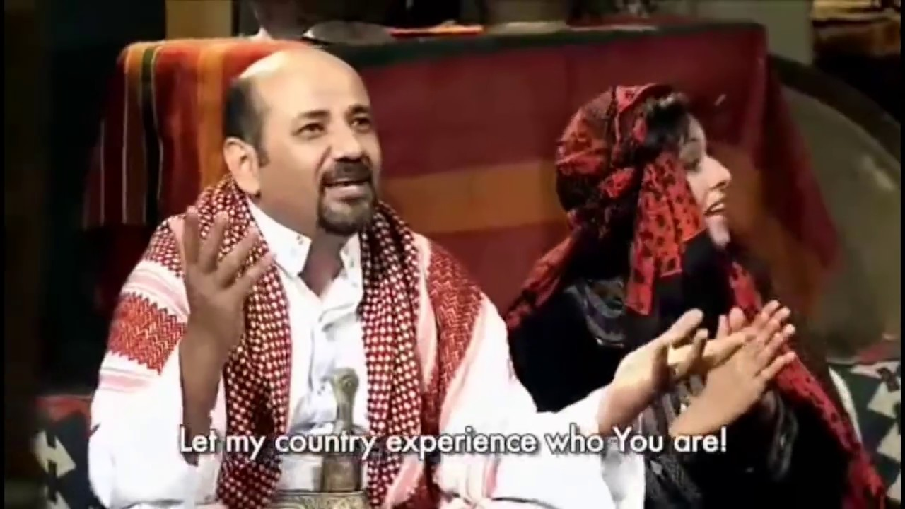 Download Take me with You (Khudni maak) :: Yemeni Arabic Christian Song