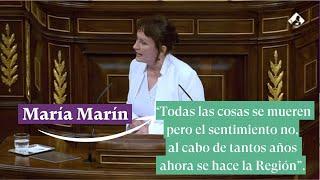 María Marín sobre la reforma del Estatuto de Autonomía