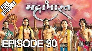 Kahaani Hamaaray Mahaabhaarat Ki - Episode 30