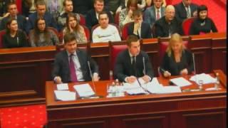 видео Определение Верховного суда РФ от 01.10.2018 № 305-АД18-9558