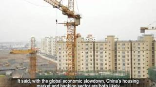 IMF: China's Economic Growth Will Drop By 4%
