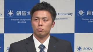 プロ野球・ドラフト会議 156キロ右腕田中正義はどの球団に? thumbnail