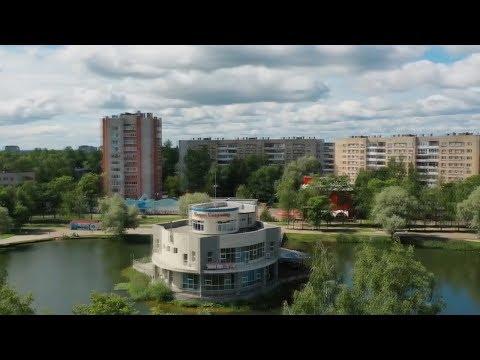 Самый молодой в Ярославле: фильм к юбилею Дзержинского района (трейлер)