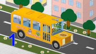 Учим цифры | Считаем | В автобусе ехали | Уроки от Пинги и Кроки | #2
