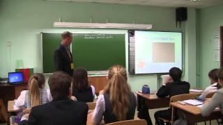 Урок математики, Перфильев_А.Н., 2013