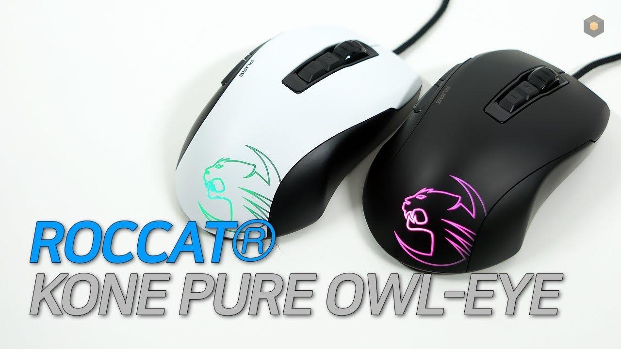 센서 오차율 평균 1.4%! 게이밍 마우스 ROCCAT® KONE PURE OWL EYE - YouTube