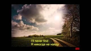 Популярный саундтрэк из сериала Кухня ( The Lost Song )