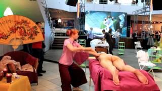 багуа массаж