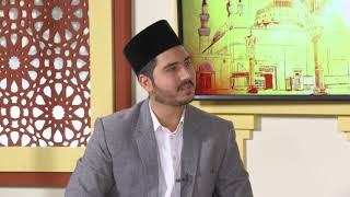 Seerat-un-Nabi | Urdu