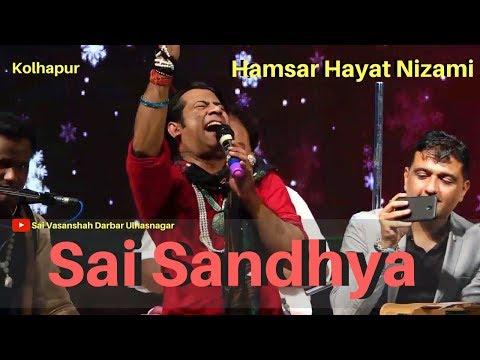 Hamsar Hayat at Kolhpur for Sai Sandhya | SVS