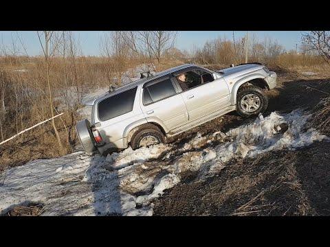 Альтернативный путь. Toyota Hilux Surf 185. Поворот не туда. Покатушки Offroad Maxxis At
