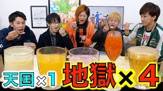 【てつやからの挑戦状】悶絶地獄手作りゼリー編!!!