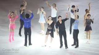 Act2. 13 | Finale & Curtain Call 피날레 & 커튼콜 | Ex GALA | Ice Fantasia 2019 | Day3