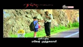 Nandalala Trailer