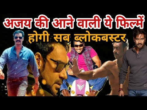 Ajay Devgan Upcoming movies | 2018 - 2019 | Raid | Total Dhamaal | Son Of Sardar 2 | Taanaji