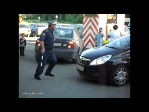 пьяный мент (intoxicated policeman)
