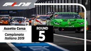 F1LINE Assetto Corsa Campionato Italiano 2019 - 5 Round Misano GP