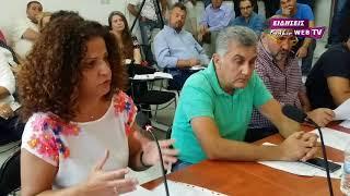 Δυναμικές κινητοποιήσεις για να κατέβει κεραία κινητής στο Κιλκίς-Eidisis.gr webTV