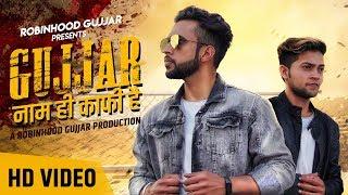Gujjar Naam Hi Kaafi Hai (Official Video) | Latest Haryanvi Song 2019 | DK Singh | Robinhood Gujjar