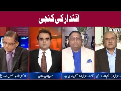 Be Naqab - Abb Tak - 2 October 2017