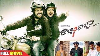 Sharwanand Feel Good Movie | Telugu Full length Movie | 2019 | Telugu Movies