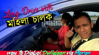 প্ৰথম বাৰ with lady driver | Journey to Oil cities |