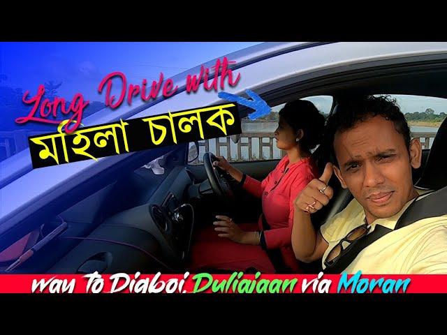 প্ৰথম বাৰ with lady driver   Journey to Oil cities  