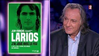 Jean-François Larios - On n'est pas couché 16 décembre 2017 #ONPC
