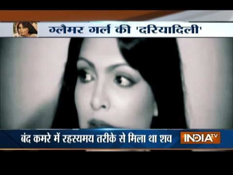 Watch Story Of Parveen Babi's Death And Her 'Will' Cleared By Bombay HC