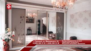 ШКАФЫ-КУПЕ на заказ в Грозном(, 2015-03-04T14:38:29.000Z)